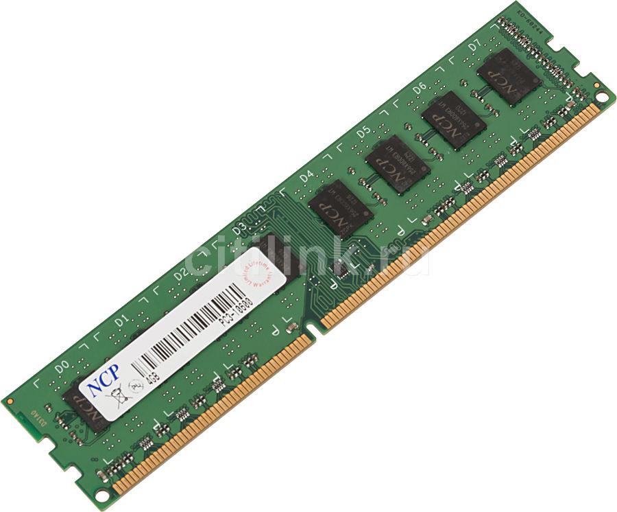 Модуль памяти NCP DDR3 -  4Гб 1333, DIMM,  256*8,  Ret