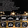 Видеорегистратор MYSTERY MDR-860HDM черный вид 14