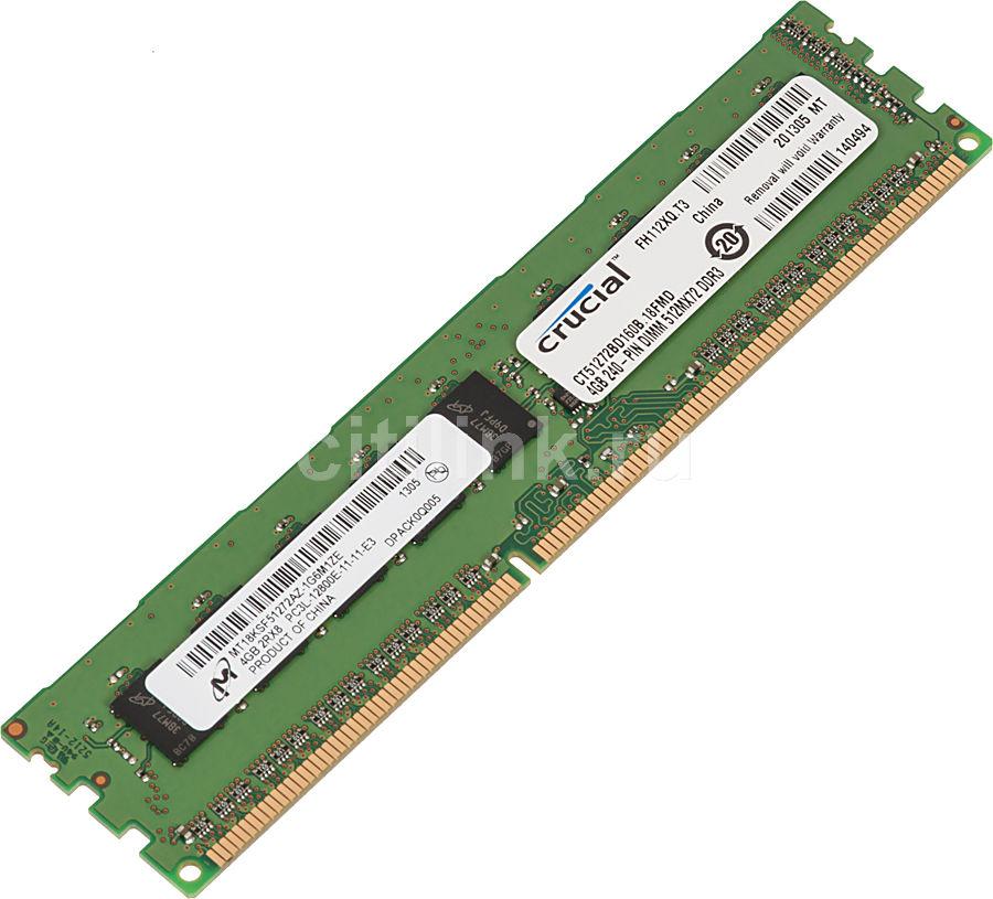 Модуль памяти CRUCIAL CT51272BD160B DDR3L -  4Гб 1600, DIMM,  ECC, Ret