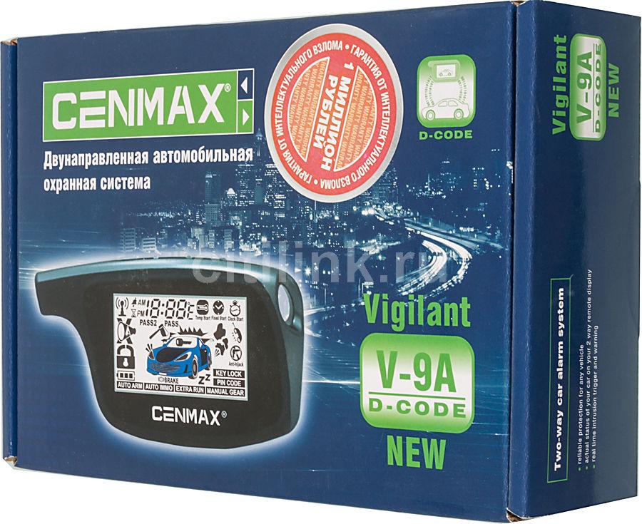 Автосигнализация CENMAX Vigilant V-9A D-CODE [vigilant v9 a d-code]
