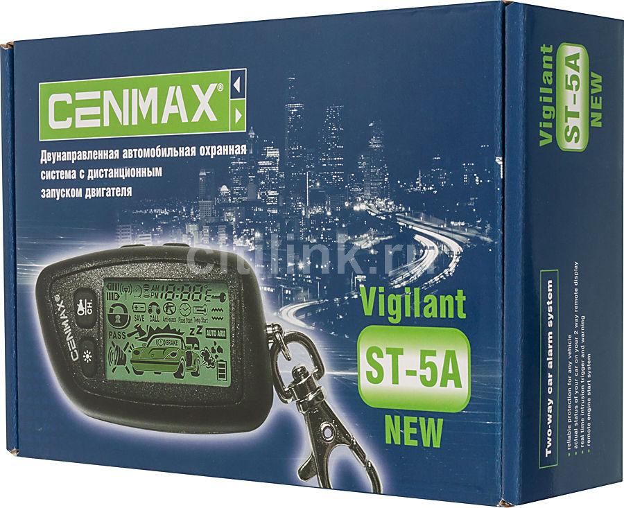 Автосигнализация CENMAX Vigilant ST-5A - фото 4