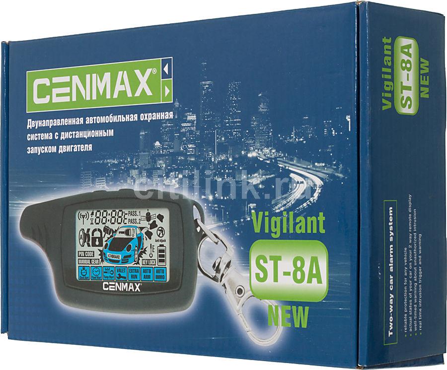 Автосигнализация CENMAX Vigilant ST-8A [vigilant st8 a автозапуск]