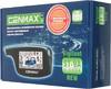 Автосигнализация CENMAX Vigilant ST-9A D-CODE [vigilant st9 a d-code] вид 1