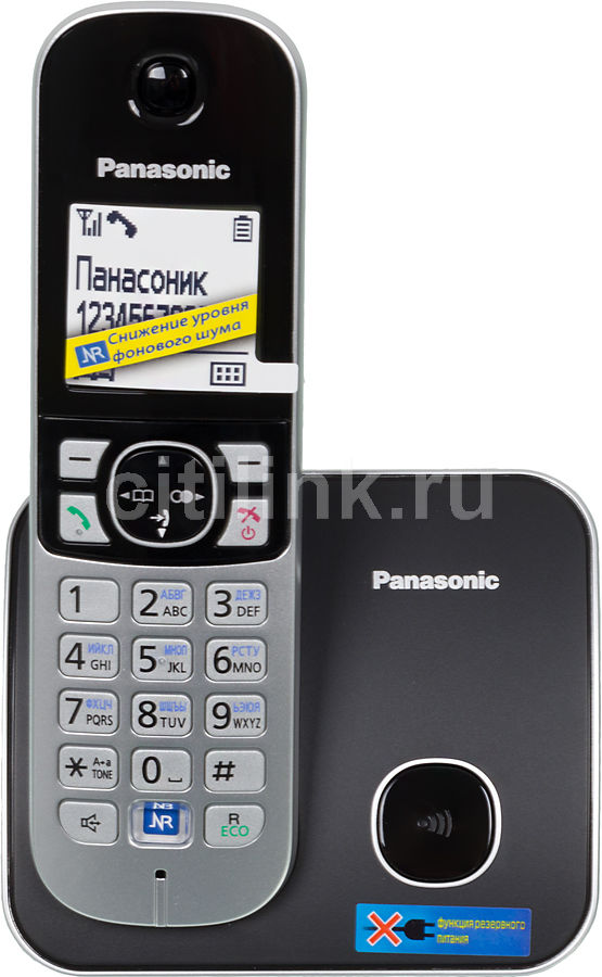 Радиотелефон PANASONIC KX-TG6811RUB,  черный