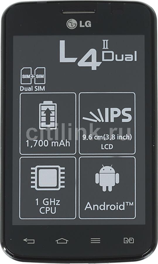 Смартфон LG Optimus L4 II Dual E445  черный