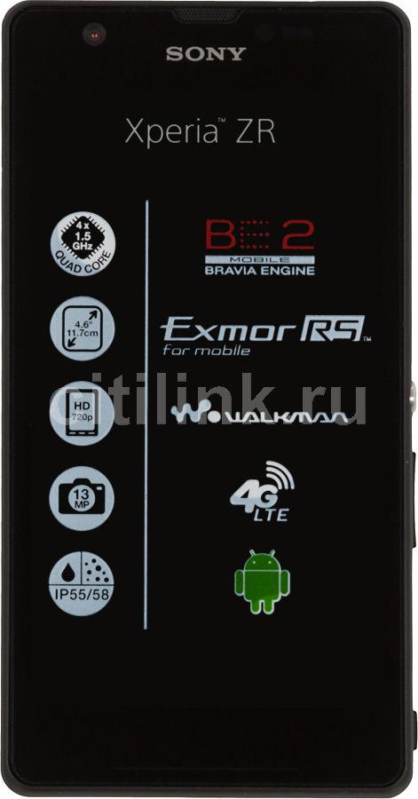Смартфон SONY Xperia ZR C5503  черный