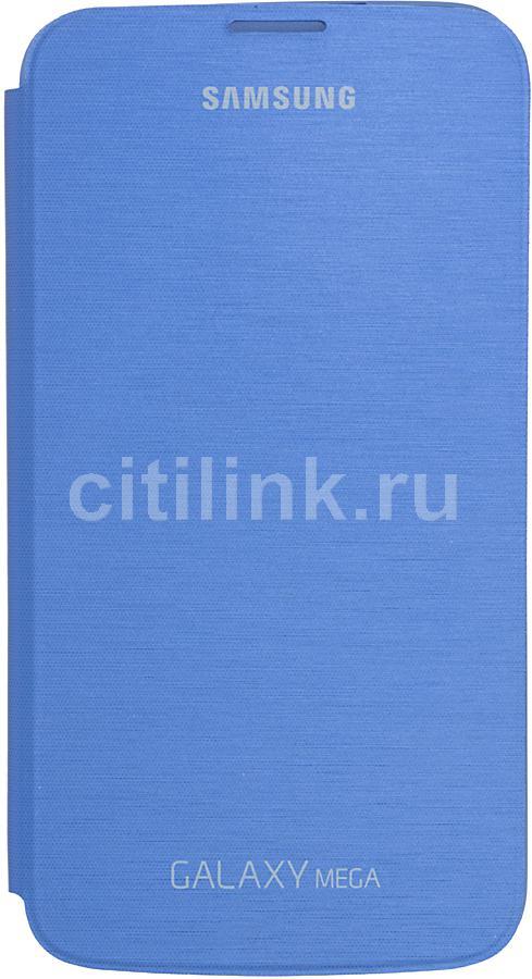 Чехол (флип-кейс) SAMSUNG EF-FI920BCE, для Samsung Galaxy Mega 6.3, синий [ef-fi920bcegru]