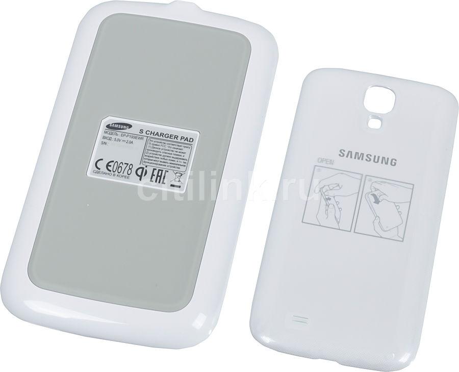 Беспроводное зарядное устройство SAMSUNG EP-WI950EWRGRU + крышка,  0.65A,  белый