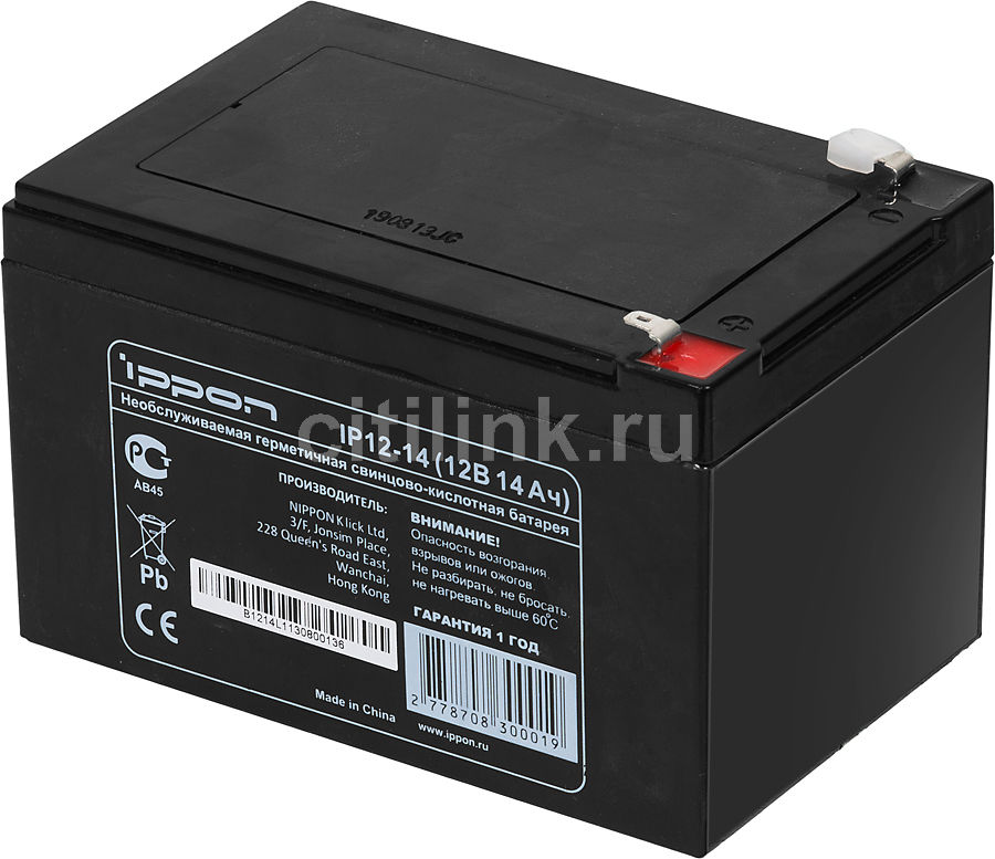 Батарея для ИБП IPPON IP12-14  12В,  14Ач