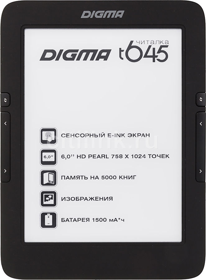 Электронная книга DIGMA T645,  6