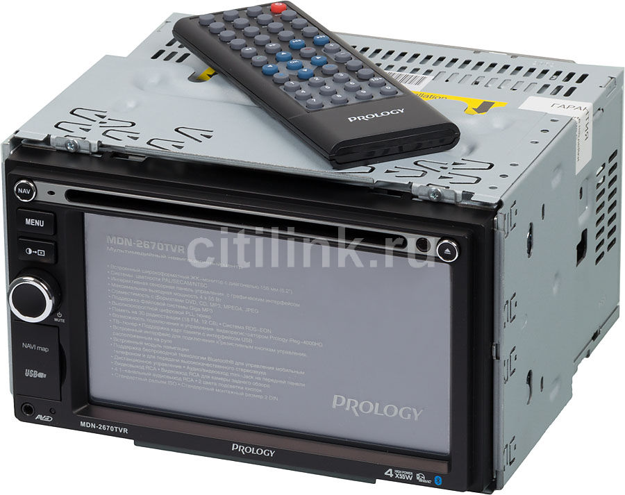 Автомагнитола PROLOGY MDN-2670T VR,  USB,  SDHC