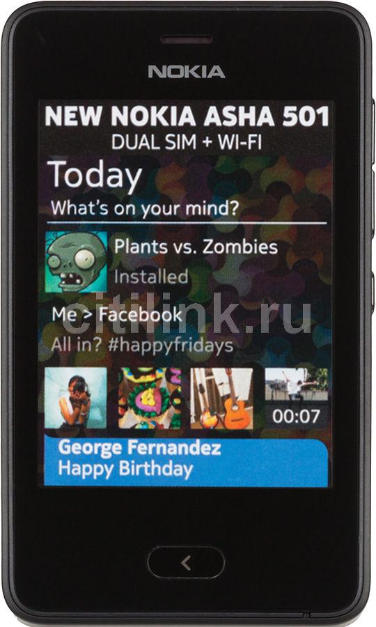 Мобильный телефон NOKIA 501 Dual Sim черный