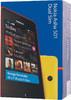 Мобильный телефон NOKIA 501 Dual Sim белый вид 12