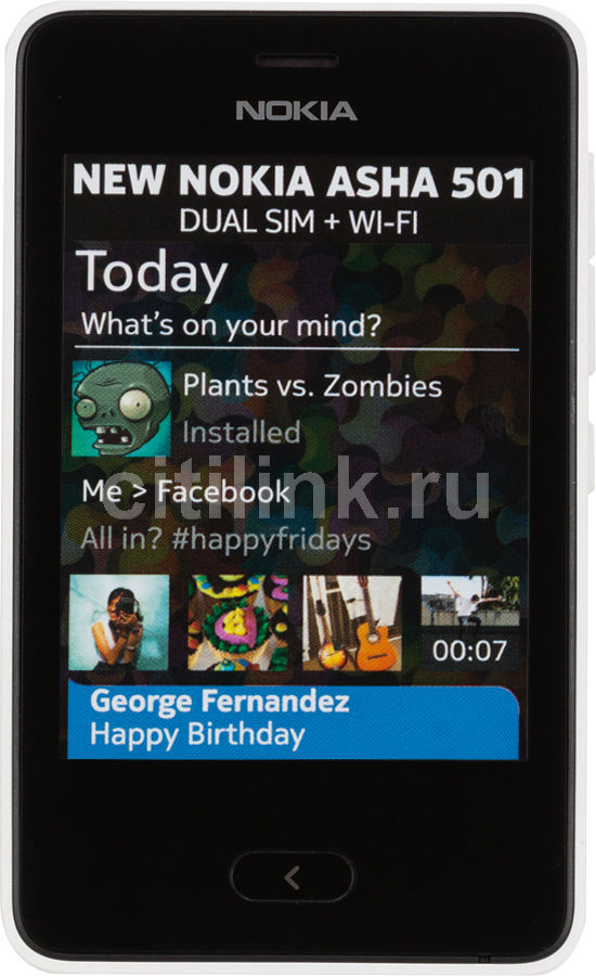 Мобильный телефон NOKIA 501 Dual Sim белый