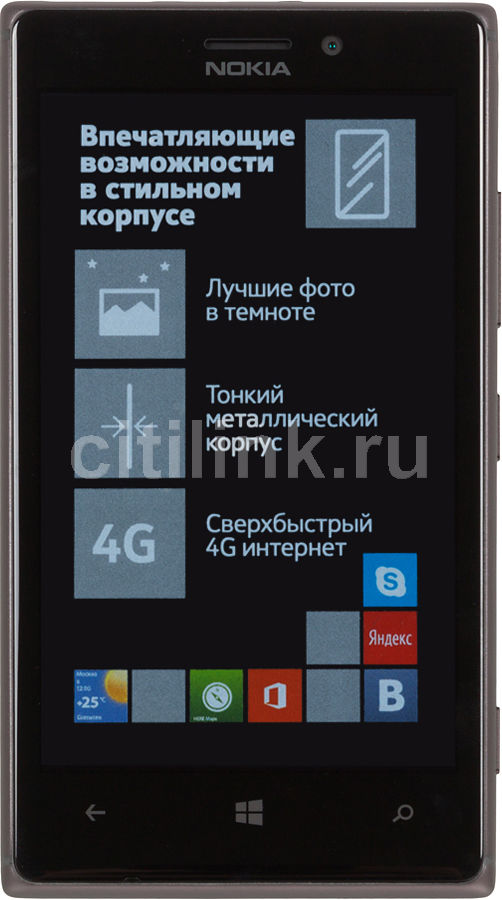 Смартфон NOKIA Lumia 925 черный