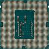 Процессор INTEL Core i3 4130, LGA 1150 BOX [bx80646i34130 s r1np] вид 3