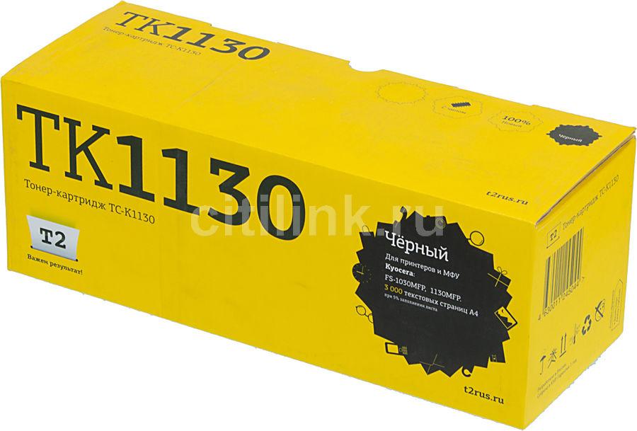Картридж T2 TK-1130 черный [tc-k1130 ]