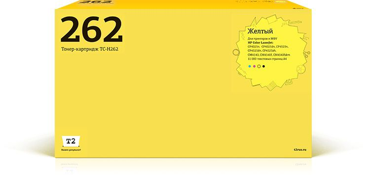 Картридж T2 CE262A желтый [tc-h262]