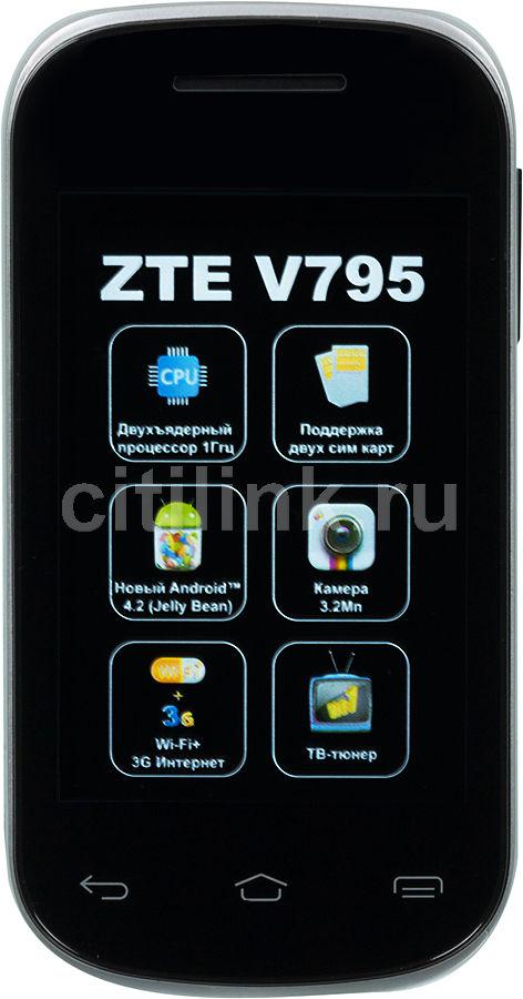 Смартфон ZTE V795,  черный