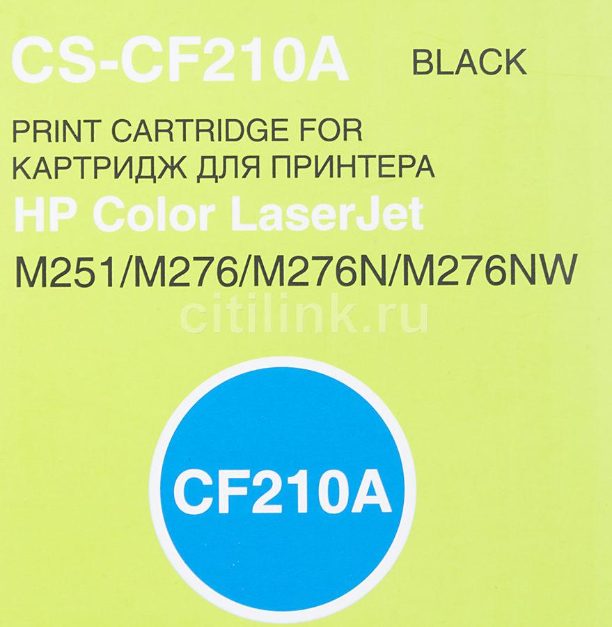 Картридж CACTUS CS-CF210A черный