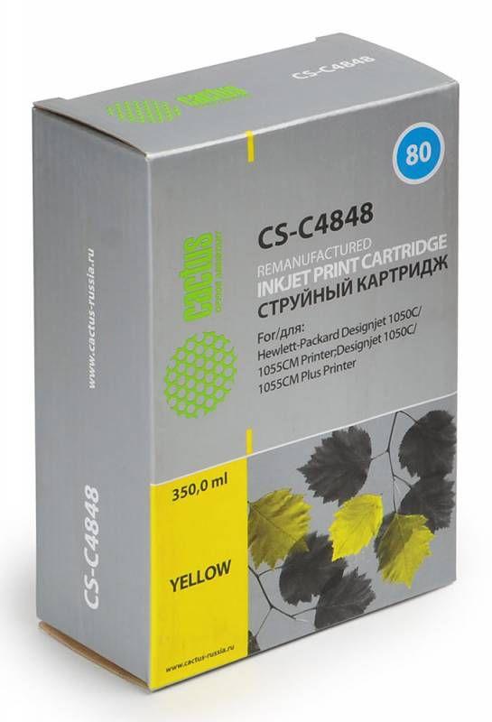 Картридж CACTUS CS-C4848 желтый