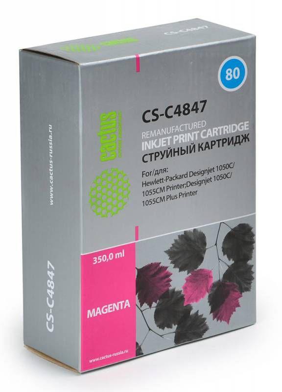Картридж CACTUS CS-C4847 №80,  пурпурный