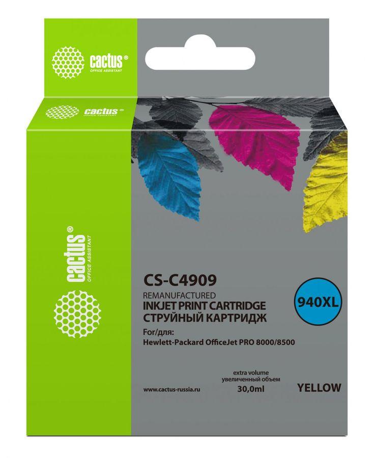 Картридж CACTUS CS-C4909 желтый