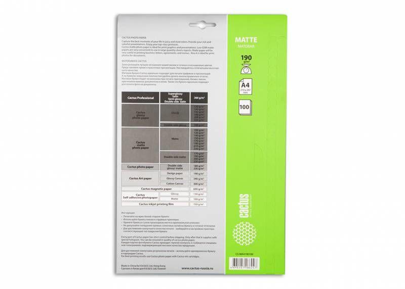 Фотобумага Cactus CS-MA4190100 A4/190г/м2/100л. матовое для струйной печати