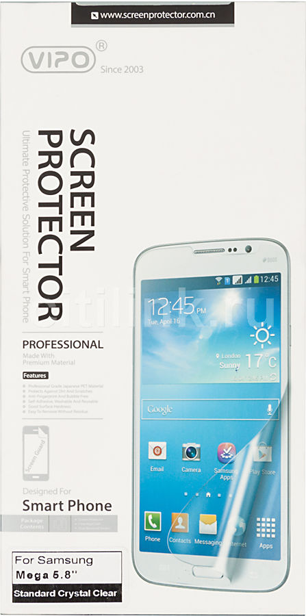 Защитная пленка VIPO для Samsung Galaxy Mega 5.8,  прозрачная, 1 шт