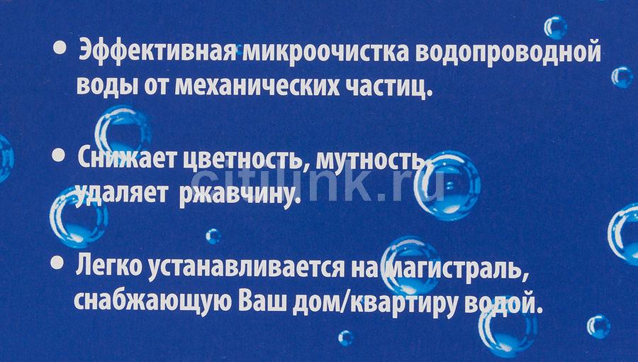 Предфильтр для бытовой техники Аквафор Стирон