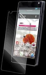 Защитная пленка ZAGG InvisibleSHIELD  для LG Optimus G,  1 шт [lgoptgs]