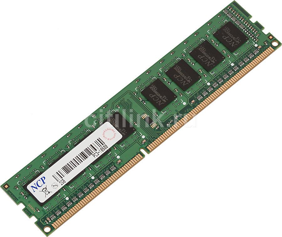 Модуль памяти NCP DDR3 -  2Гб 1333, DIMM,  Ret