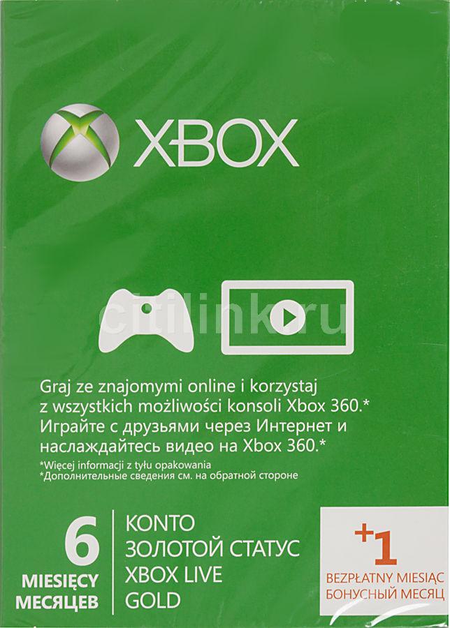 Карта подписки MICROSOFT 6+1 месяца, для  Xbox 360 [p2t-00019]