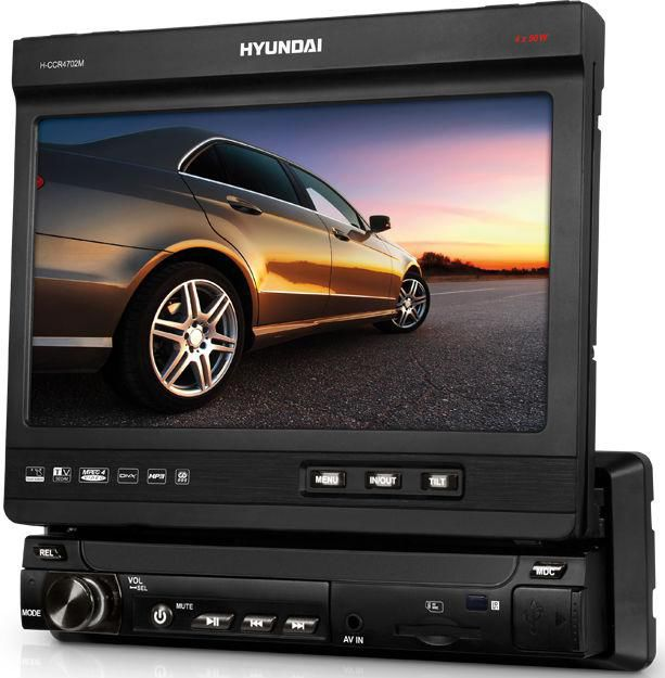 Автомагнитола HYUNDAI H-CCR4702M,  USB,  SD/MMC
