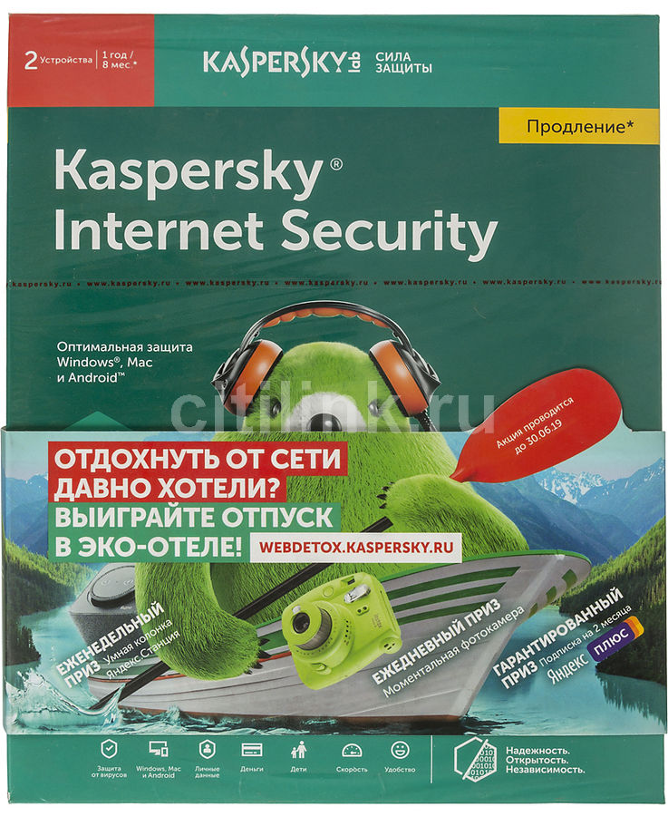 ПО Kaspersky Internet Security Multi-Device Russian Ed 2 устройства 1 год Renewal Box (KL1941RBBFR)Антивирусы<br><br>
