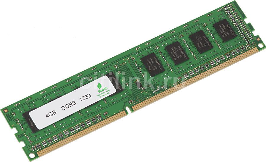 Модуль памяти HYNIX DDR3 -  4Гб 1333, DIMM,  OEM,  3rd