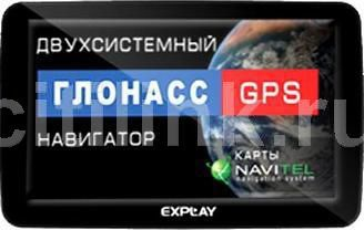 GPS навигатор EXPLAY GN-530,  5