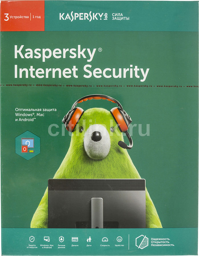 Антивирус KASPERSKY Internet Security Multi-Device 3 устр 1 год Новая лицензия BOX