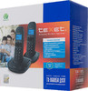 Радиотелефон TEXET TX-D6805A дуэт,  черный вид 11