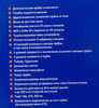 Радиотелефон TEXET TX-D6805A дуэт,  черный вид 12