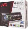 Автомагнитола JVC KD-R841BTEY,  USB вид 5