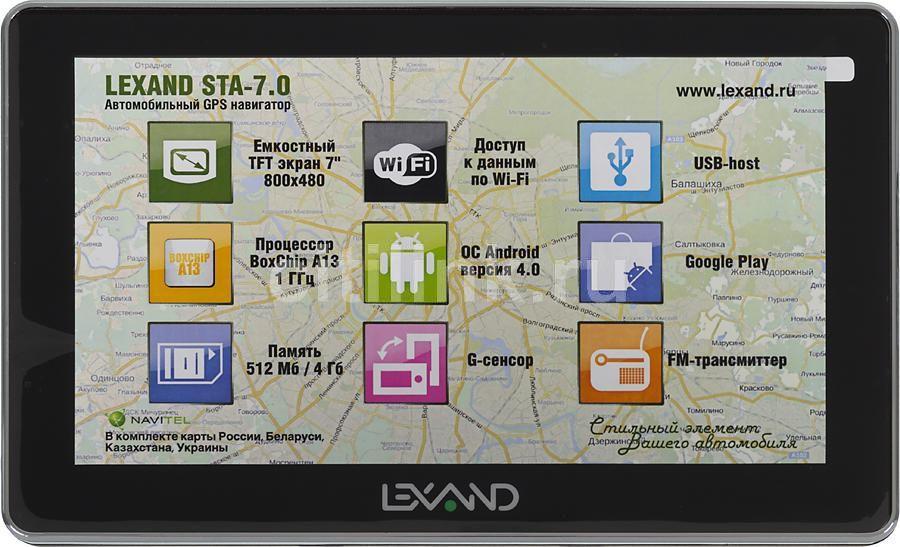 GPS навигатор LEXAND STA-7.0,  7