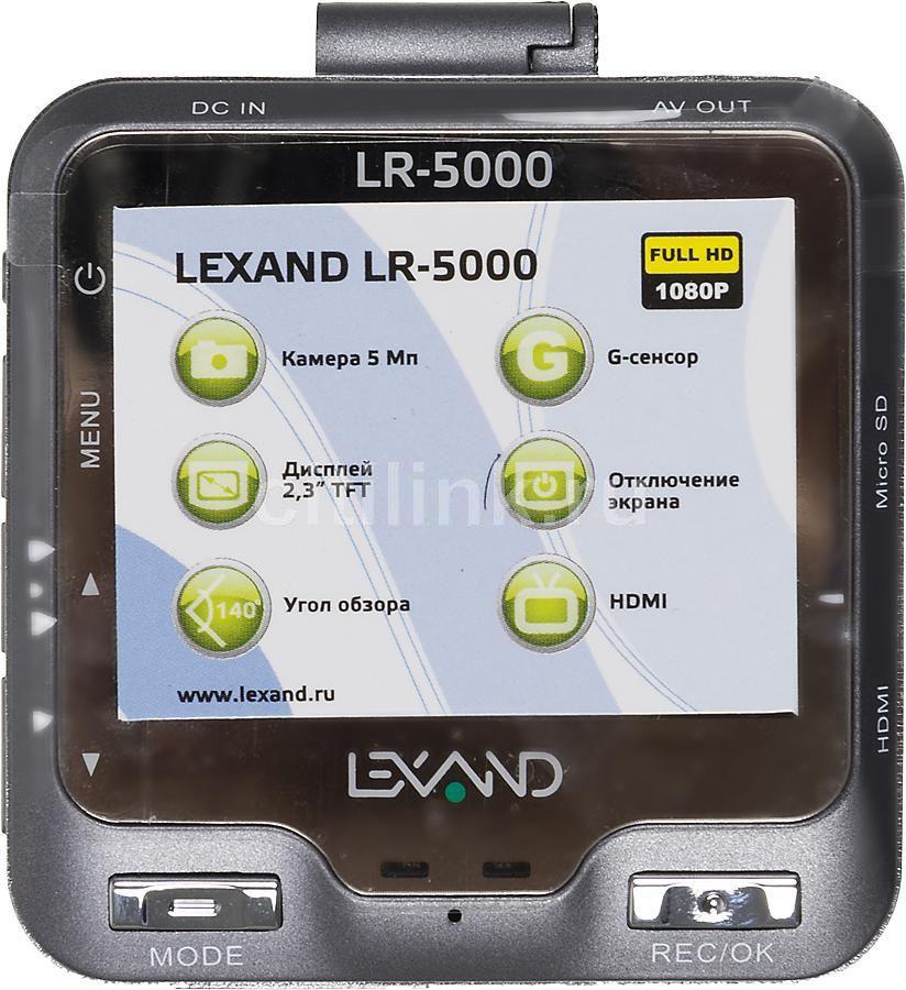 Видеорегистратор lexand lr 5000 серый