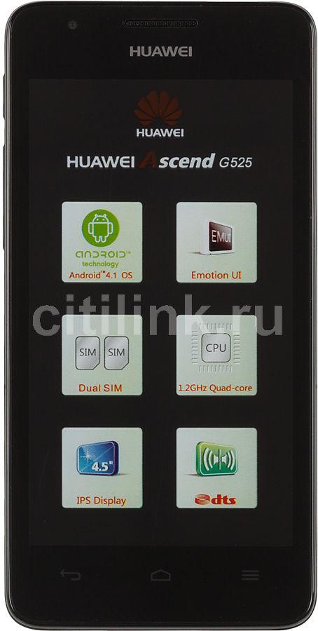 Смартфон HUAWEI Ascend G525  черный