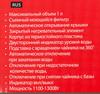 Чайник электрический SUPRA KES-1021, 1100Вт, белый вид 11