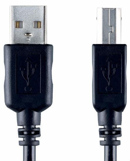 Кабель USB2.0 BANDRIDGE VCL4102,  USB A (m) -  USB B (m),  2м
