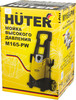 Мойка высокого давления HUTER M165-РW [70/8/7] вид 10