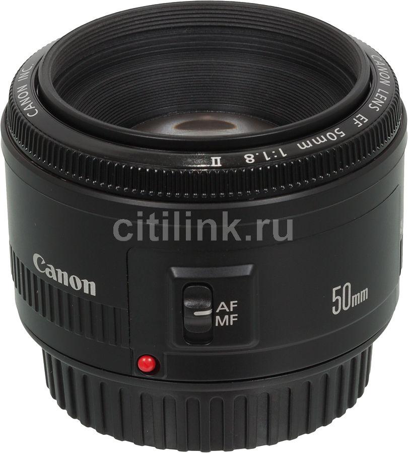 Объектив CANON 50mm f/1-1.8 EF 50MM F1.8 II, Canon EF [2514a011]