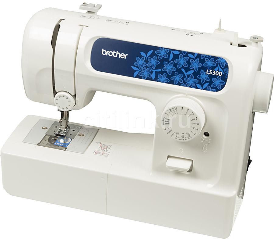 Швейная машина BROTHER LS-300 S белый