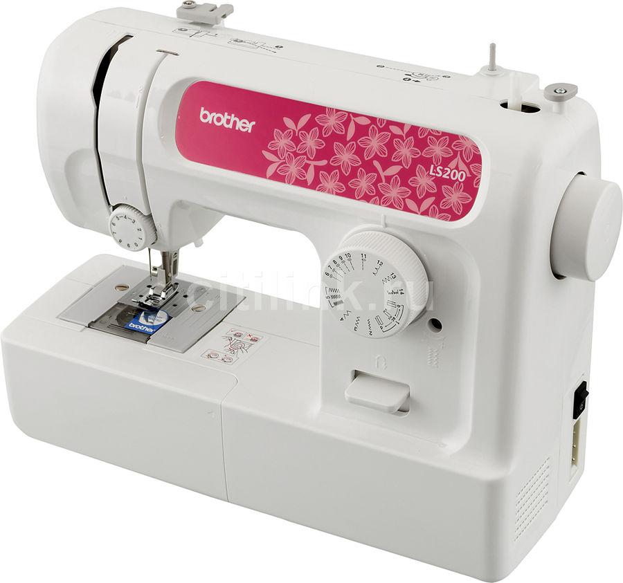 Швейная машина BROTHER LS-200S белый